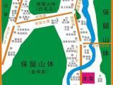 河南省信阳市新县9月2日拍卖47亩商住用地