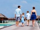 珠海蓝色旗子wv梦幻之旅爱游玩商团队不做导游邀你边玩边赚