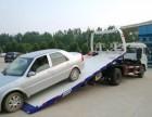 北京西城车公庄24h道路救援拖车搭电补胎蓄电池充电送汽油上门
