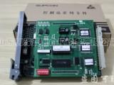 晶体管开关量输出卡XP362(B)