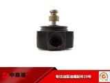 发动机高压油泵配件146833a4009博士ve泵头