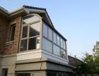 广州阳光房门窗定制上门测量封阳台阳光房露台阳光房