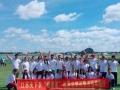 蛭惠家北京运营总部拓展训练草原行
