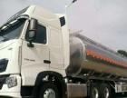 铝合金半挂危险品运油车厂家直销