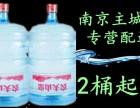 南京农夫山泉送水