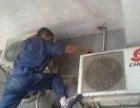 郓城 专业空调维修安装移机 清洗加氟
