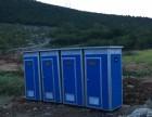 巢湖移动厕所总公司租赁单体 连体流动卫生间