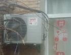 净水器与饮水机维修