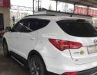 现代全新胜达2013款 2.4 自动 两驱舒适型 车况!!!
