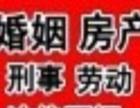 25年鑫霆 佛山南海区债权债务纠纷商业经济合同律师