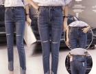 便宜女装牛仔裤小脚裤高腰弹力牛仔裤清货几元清仓