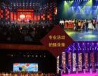 深圳市会议,庆典,讲座,企业宣传,摄影摇臂导播网
