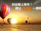 惠阳大亚湾淡水注册公司工商注册流程及费用