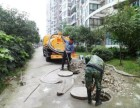 温州双龙路疏通马桶下水管道 管道打孔改造维修疏通