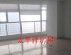优质好房长江路 国贸大厦108平写字楼超值出租