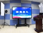 南京教学课件录制 录课间 高清录播室出租