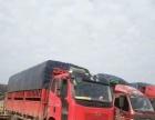 衡阳至全国各地专业设备运输,普货搬家,回程货车