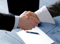 长宁区公司注册流程,公司注册费用