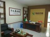 易达光电哈尔滨家用太阳能发电客服中心