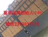上海美博会蔓菲面膜蔓菲水光针哪里可以买到