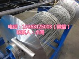 砖带网排焊机 砖带网机器 电焊网机器 恒泰丝网机械