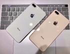 全新iphone系列手机,可批发,零售 支持货到付款