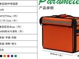 EPP外卖保温箱 泡沫加厚高密度冷藏箱 车载手提配送箱