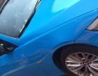 宝马3系轮毂改电镀 汽车轮毂凹陷修复