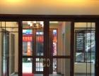 防盗窗、防盗网、阳光房等设计安装哪家好,选富轩门窗