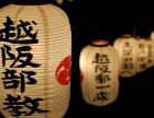 哈尔滨哪家日语培训班靠谱 哪家日语比较好?