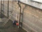 浙江台州市防水堵漏公司工程报价