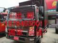 4.2米厢式货车出租 搬家长途包车 价低