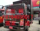 4.2米厢式货车出租 搬家 帮装卸 长途 租车
