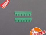 腾昌旭坤1653366适用于伯乐垂直电泳槽电泳梳