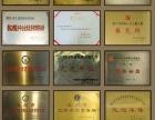 民商事案件,刑事案件代理 温州刘珊珊律师