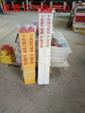 地埋玻璃钢标志桩 杭州地埋玻璃钢标志桩 地埋玻璃钢标志桩厂家