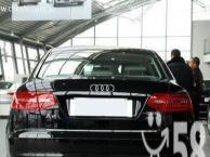 奥迪A6L婚车出租,跟车队,可扎婚车