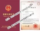 唐山加急代理商标专利业务