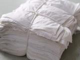 低价促销!全新全棉奶白内销擦机布工业抹布吸水吸油不掉毛