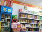 芙蓉兴盛百货超市 商业街卖场