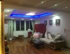 小港 江南人家 3室 2厅 126平米 出售