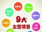 阳江市厂家上门维修酒店程控电话交换机