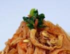 凉皮米皮擀面皮加盟 腊牛肉夹馍学习 陕西小吃培训