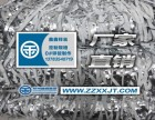 揭阳锌丝提金锌丝置换黄金专用锌丝薄锌丝3-12mm宽