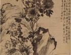 李鱓书画收藏品多少钱