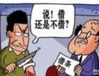 沧州涉外律师-海事海商律师