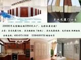 河南家具板材厂家航美科技板材 质量稳定 全国直销 批量销售