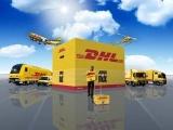 乌鲁木齐DHL快递