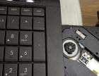 i7八核心华硕独显固态硬盘笔记本电脑!