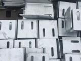 厂家批发定做 角码 预埋板 异型角码 幕墙配件
